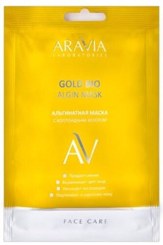 Купить Альгинатная маска с коллоидным золотом gold bio algin mask 30,0 цена