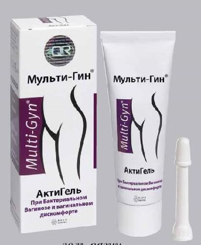 Купить Актигель мульти-гин гель для нормализации вагинальной микрофлоры 50мл цена