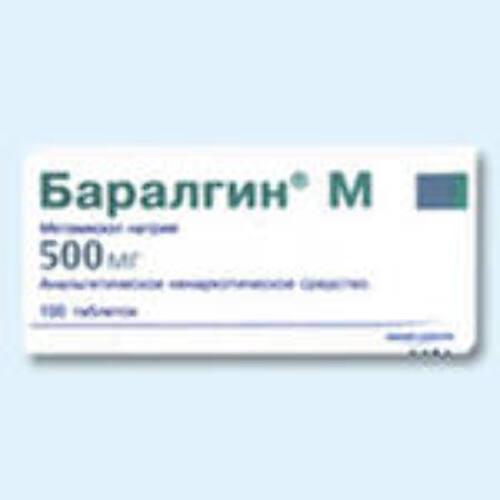 Купить БАРАЛГИН М 0,5 N100 ТАБЛ цена