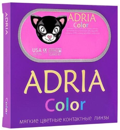 Купить Color цветные контактные линзы цена