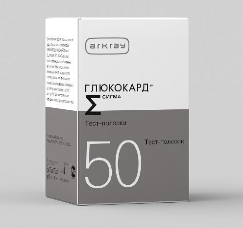 Купить Тест-полоски глюкокард сигма n50 цена