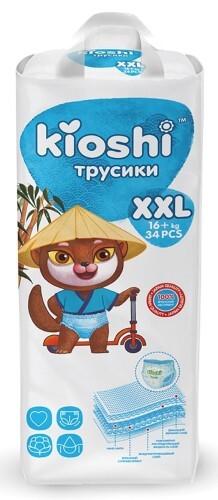 Купить Подгузники-трусики детские xxl 16+кг n34 цена