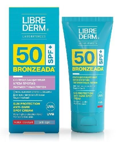 Купить Bronzeada солнцезащитный крем для лица против пигментных пятен spf 50 50мл цена