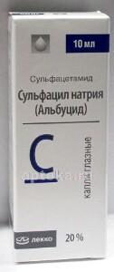 Купить Сульфацил натрия (альбуцид) цена