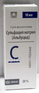 Сульфацил натрия (альбуцид)