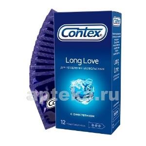 Презерватив long love продлевающие с анестетиком n12