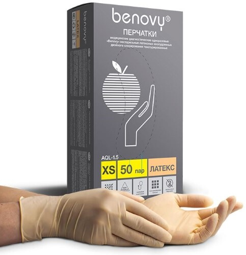 Купить Перчатки смотровые benovy латексные нестерильные неопудренные текстурированные с двукратной хлоринацией xs n50 пар/натуральный/ цена