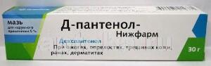 Купить Д-пантенол-нижфарм цена