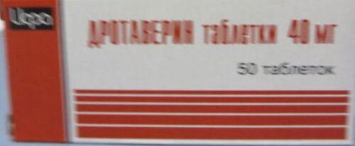 ДРОТАВЕРИН 0,04 N50 ТАБЛ /ИРБИТСКИЙ ХФЗ