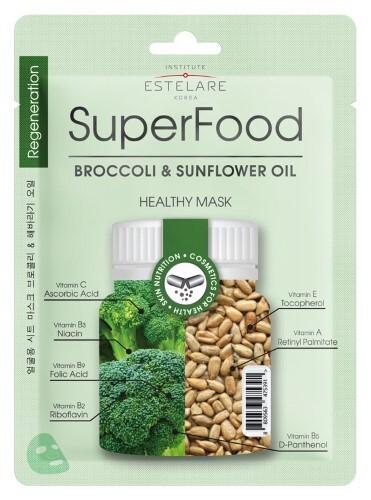 Купить Institute estelare superfood тканевая маска для лица брокколи и масло подсолнуха n1 цена