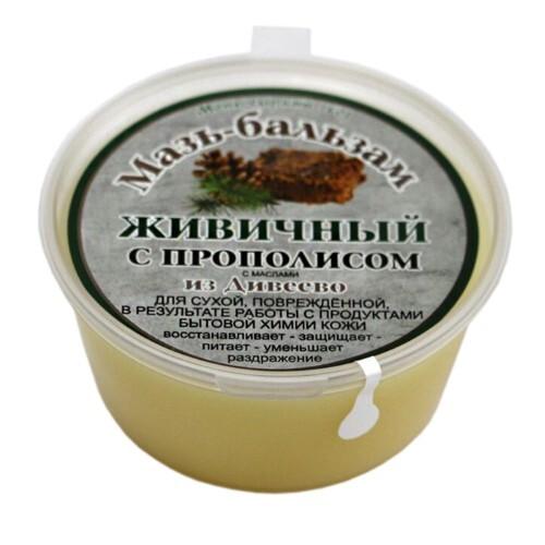 Купить Мазь-бальзам живичный с прополисом для сухой поврежденной при работе с продуктами бытовой химии кожи с маслами из дивеево 50мл цена