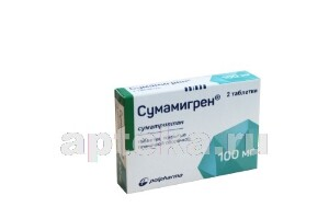 Купить Сумамигрен 0,1 n2 табл п/плен/оболоч цена