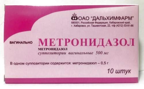 Купить Метронидазол 0,5 n10 супп ваг/дальхимфарм/ цена