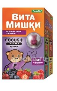 Купить Focus+черника цена