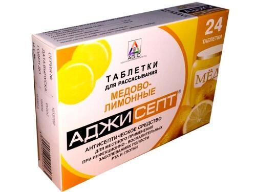 Купить Аджисепт мед-лимон n24 табл д/рассас цена