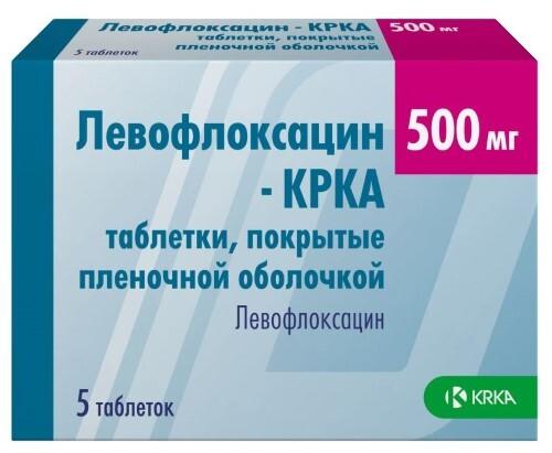 Купить ЛЕВОФЛОКСАЦИН-КРКА 0,5 N5 ТАБЛ П/ПЛЕН/ОБОЛОЧ цена