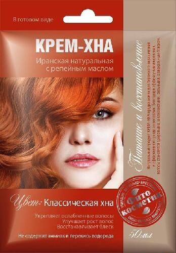 Купить Крем-хна в готовом виде с репейным маслом классическая хна 50мл цена