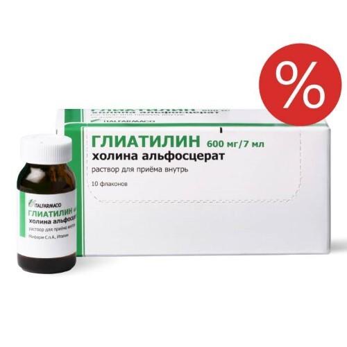 Купить Набор глиатилин 6 в 1 по специальной цене цена