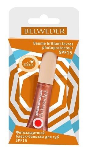 Фотозащитный блеск-бальзам для губ spf15 7мл