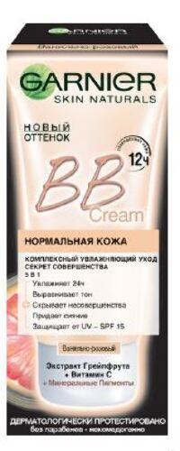 Купить Skin naturals вв крем для лица нормальная кожа ванильно-розовый 50мл цена