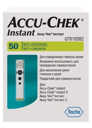 Купить ТЕСТ-ПОЛОСКИ ACCU-CHEK INSTANT N50 цена