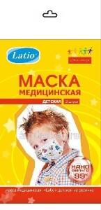 Купить Маска медицинская latio детская n3 с рисунком цена