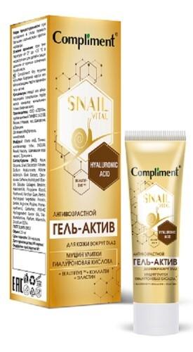 Купить Snail vital гель-актив для кожи вокруг глаз антивозрастной муцин улитки 25мл цена