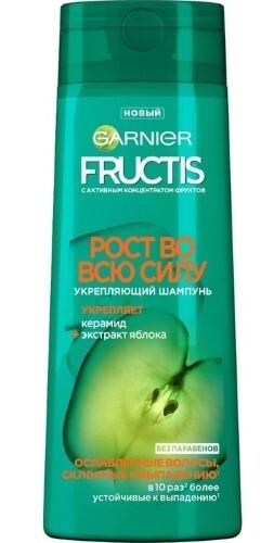 Купить Fructis рост во всю силу укрепляющий шампунь 400мл цена