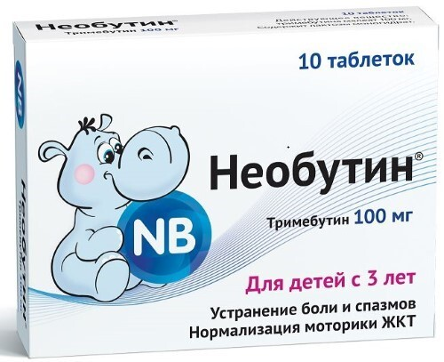 Купить НЕОБУТИН 0,1 N10 ТАБ цена
