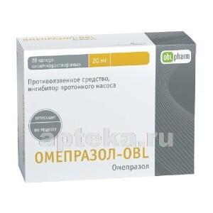 Купить Омепразол-obl цена