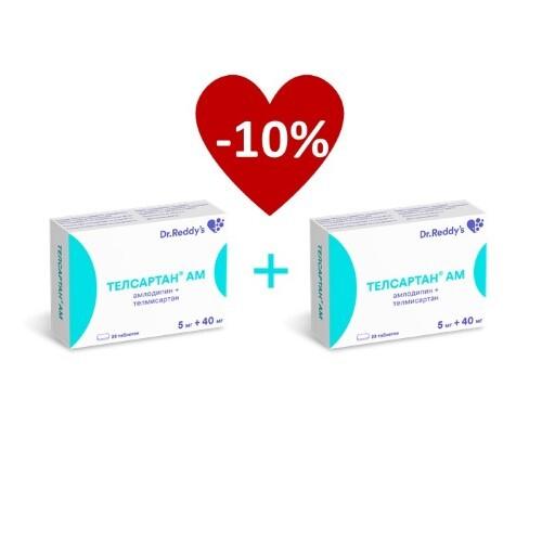 Купить Набор телсартан ам 0,005+0,04 n28 табл закажи 2 упаковки со скидкой 10% цена