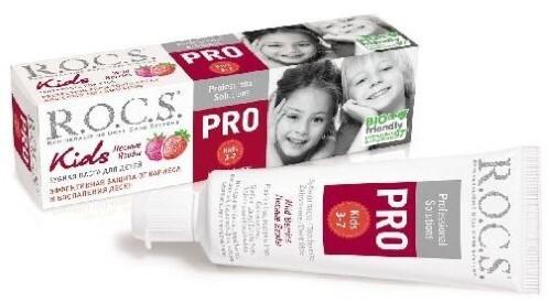 Купить Зубная паста pro kids «лесные ягоды» 45,0 цена