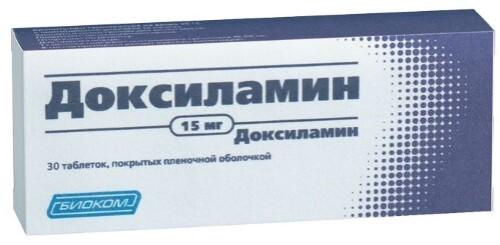 Купить ДОКСИЛАМИН 0,015 N30 ТАБЛ П/ПЛЕН/ОБОЛОЧ цена