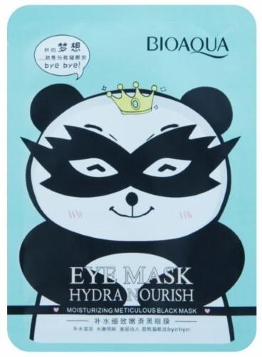 Купить Hydra nourish маска тканевая круговая для кожи вокруг глаз n1 цена