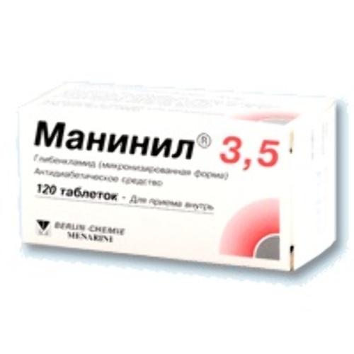 Купить Манинил 3,5 n120 табл цена