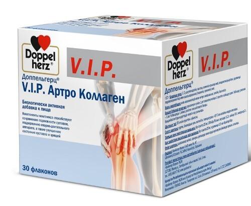 Купить Vip артро коллаген цена