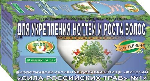 Купить Фиточай сила российских трав n1 цена