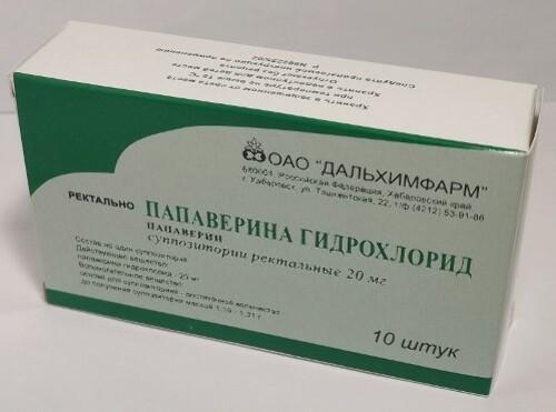 Купить Папаверина гидрохлорид цена