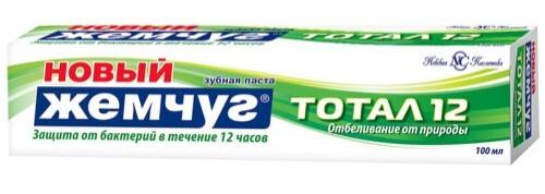 Купить Зубная паста total12 отбеливание от природы 100мл цена
