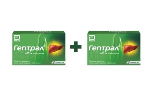 Купить Набор гептрал 0,4 n20 табл п/кишечнораствор/оболочкой при покупке 2 упаковок скидка 10% цена