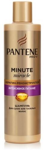 Купить PANTENE PRO-V MINUTE MIRACLE ШАМПУНЬ ИНТЕНСИВНОЕ ПИТАНИЕ 270МЛ цена