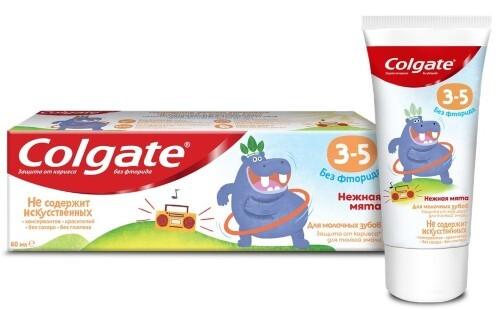 Купить Зубная паста детская 3-5 без фторида 60мл/нежная мята цена