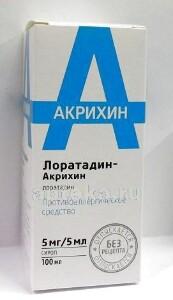 Лоратадин-акрихин 0,005/5мл 100мл сироп