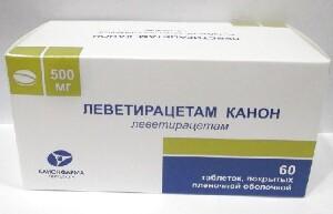 Купить Леветирацетам канон цена