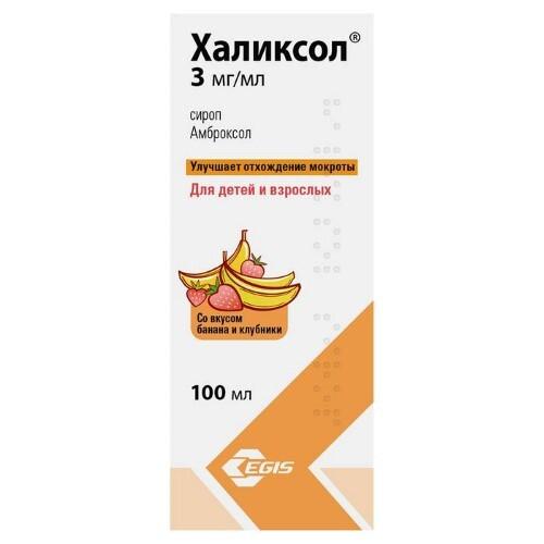 Купить ХАЛИКСОЛ 0,03/10МЛ 100МЛ СИРОП цена