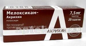 Мелоксикам-акрихин 0,0075 n20 табл