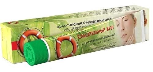 Купить Крем для лица мультивитаминный n100 50,0 цена