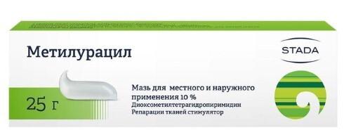 Купить МЕТИЛУРАЦИЛ 10% 25,0 МАЗЬ /НИЖФАРМ/ цена