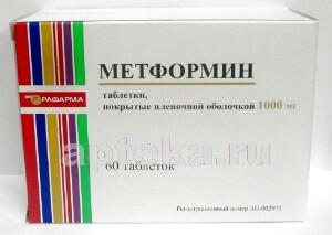 Купить Метформин 1,0 n60 табл п/плен/оболоч/рафарма цена