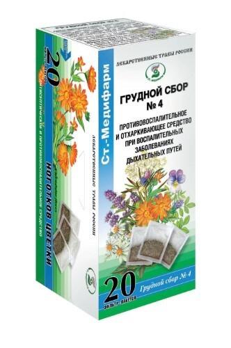 Купить СБОР ГРУДНОЙ N4 2,0 N20 Ф/ПАК/СТ-МЕДИФАРМ цена